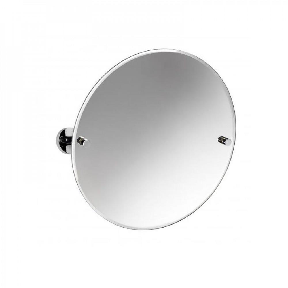 S2Y-Croydex Pendle Flexi-Fix Mirror-1