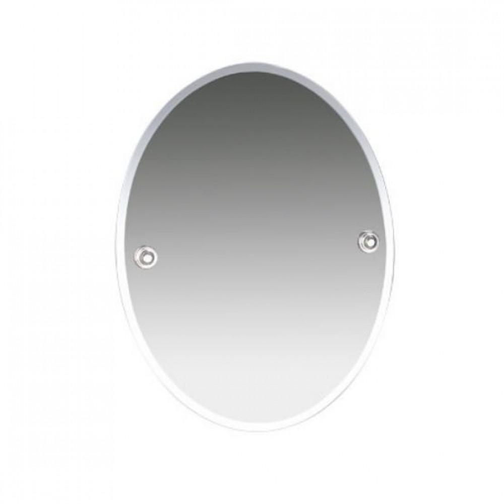 Miller Oslo Polished Nickel Wall Mounted Mirror