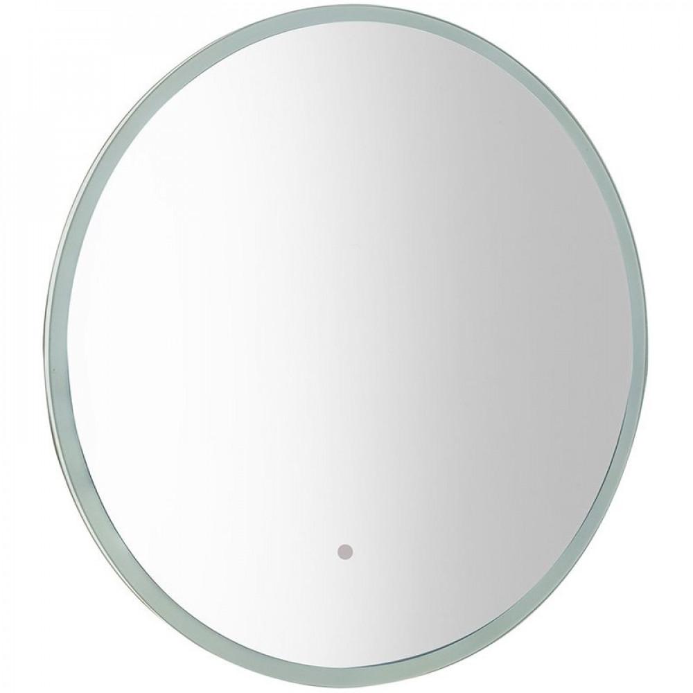 EM55CAL Roper Rhodes Eminence Circular Illuminated 550 Mirror