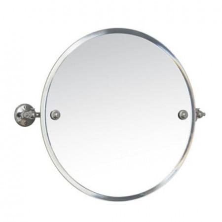 Miller Stockholm Swivel Mirror