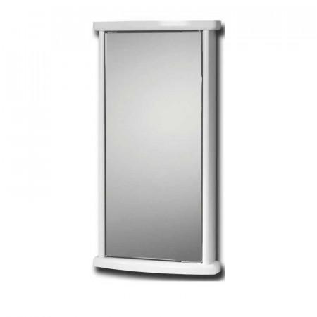 Roper Rhodes Images Kino Single Door Cabinet KIN340W