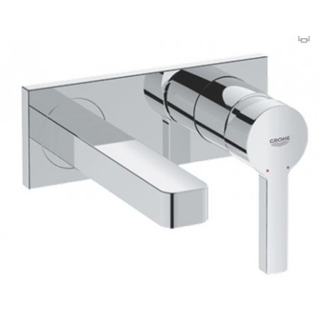 STY-Grohe Lineare 2 Hole Wall Mounted Basin Mixer-1