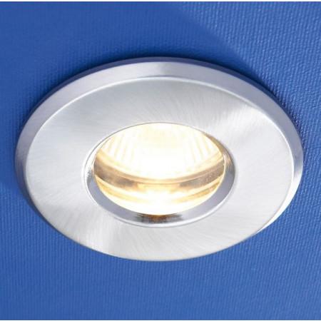HIB Brushed Chrome Showerlight 5630