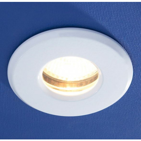 HIB White Fire Rated Showerlight 5640