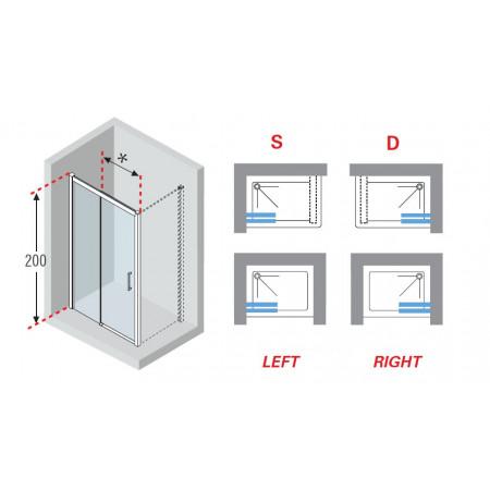 Novellini Kuadra 2P Sliding Shower Door 1440mm - 1500mm